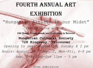 Fourth annual art exhibition