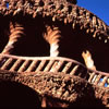Park Guell Detail (Parc Guell Designed by Antoni Gaudi) 1